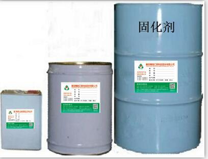 TDF-50封闭型固化剂