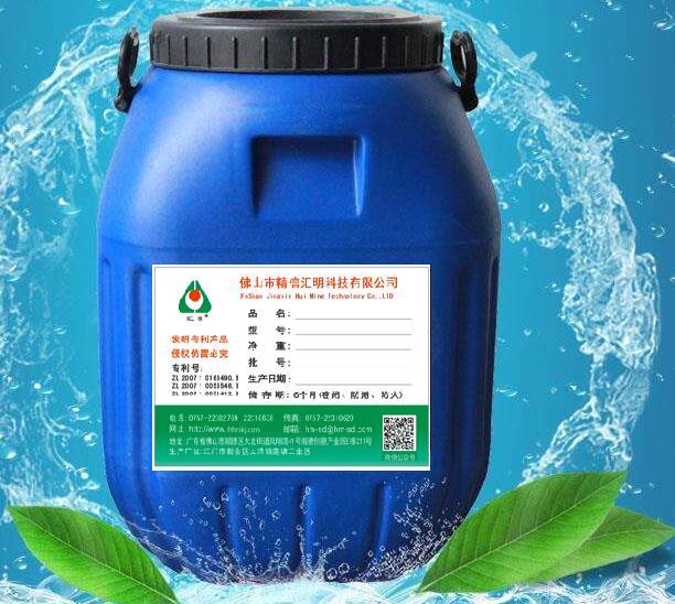 SSTD-80二异氰酸酯