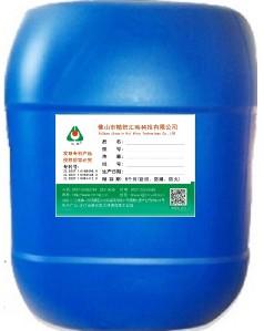 单组份BO-6K PVC复合胶